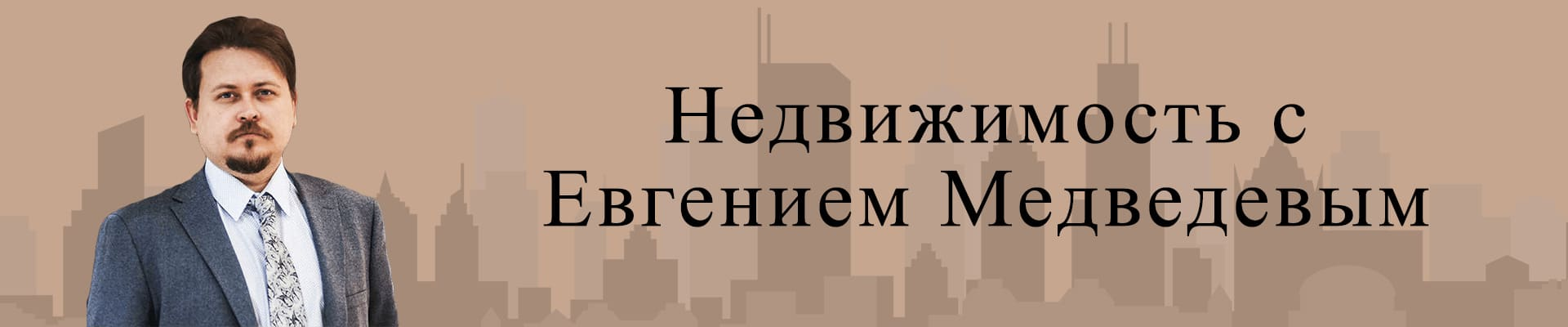 Медведев картинка в шапке